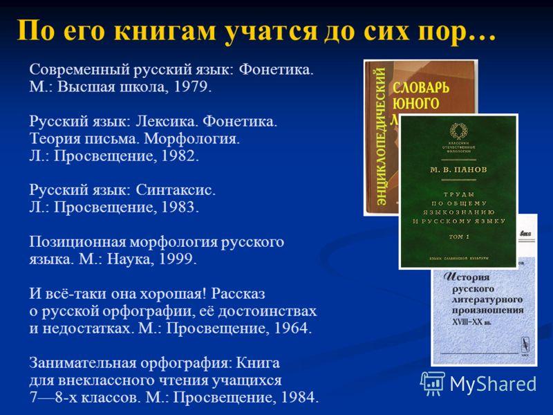 Все готовые задания по русскому языку 5 класс ильинская