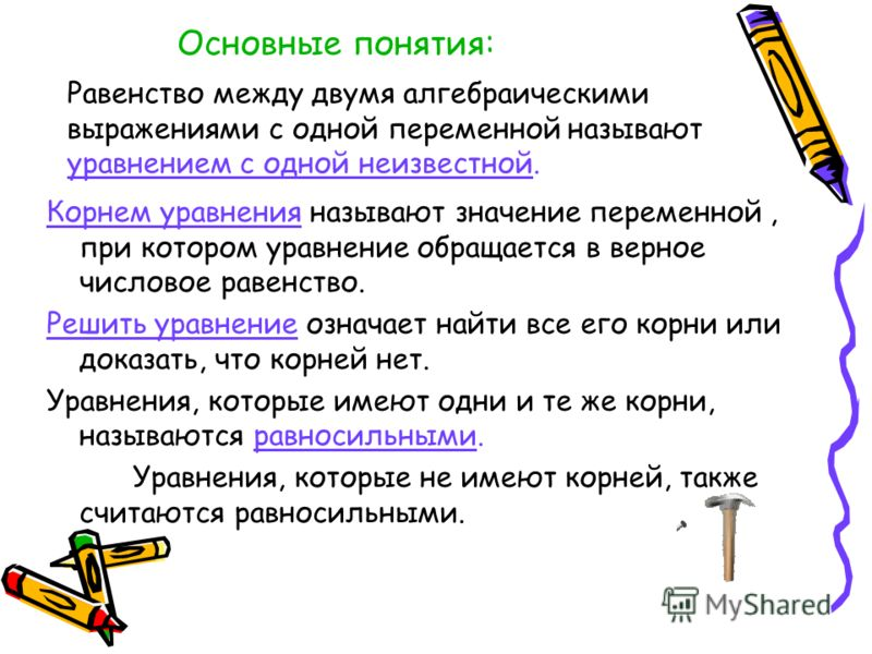 Учебник 10 Класса По Информатике Угринович Читать