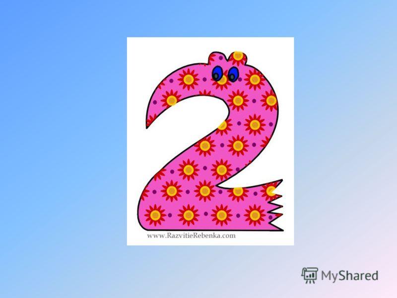 Заполните пропуски: 5 = + 1 5 – 3 = 8 = 3 + 4 + 5 = 9 = + 8 2 + 8 =