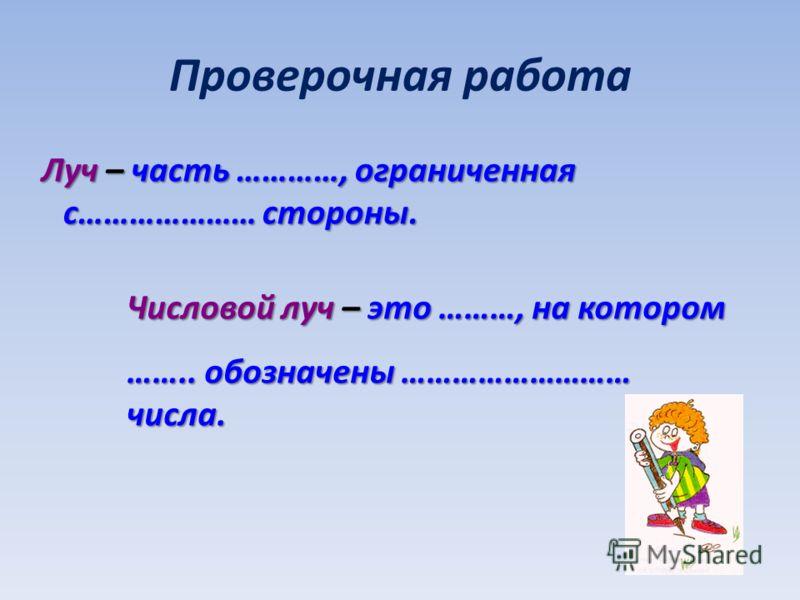 Диаграмма 5 16 3838 2828 1 16