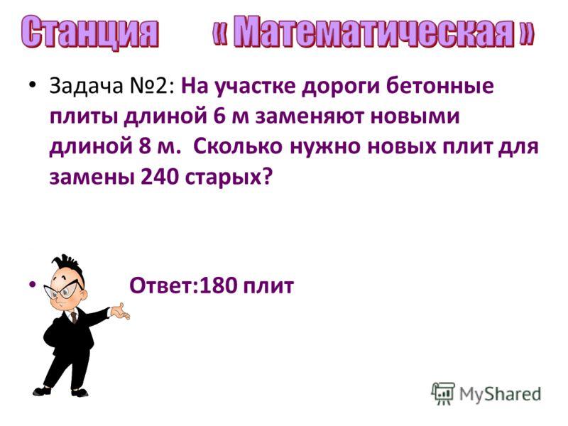 Оценка за математический диктант.
