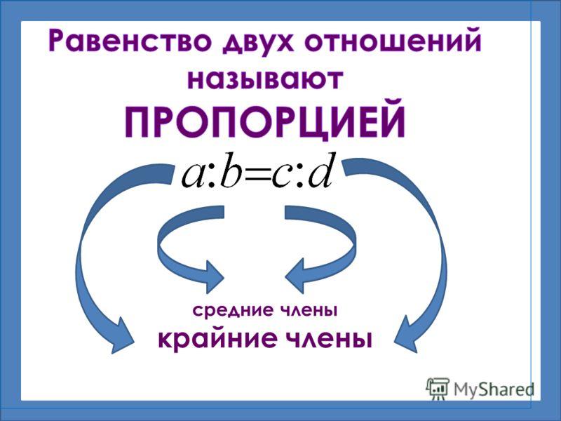 b a 3 л 20 г