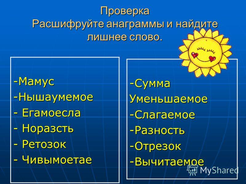 Рейтинговая Корзина.ppt Рейтинговая Корзина.pptКорзина.ppt