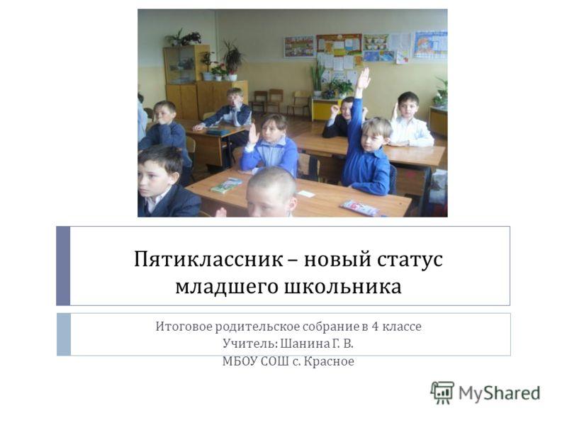 Журнал Регистрации Товарных Чеков образец
