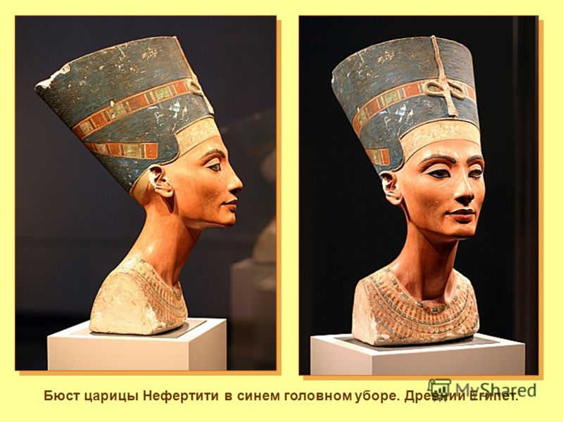 Бюст царицы Нефертити в синем головном уборе. Древний Египет.
