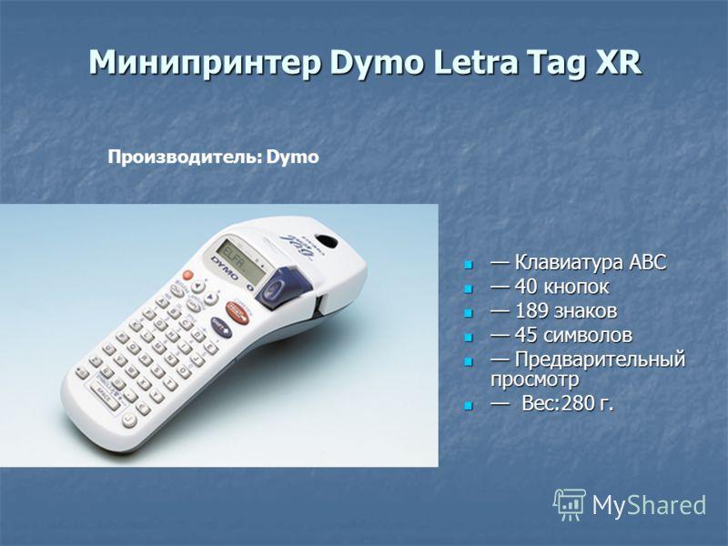 Минипринтер Dymo Letra Tag XR Клавиатура ABC Клавиатура ABC 40 кнопок 40 кнопок 189 знаков 189 знаков 45 символов 45 символов Предварительный просмотр Предварительный просмотр Вес:280 г. Вес:280 г. Производитель: Dymo