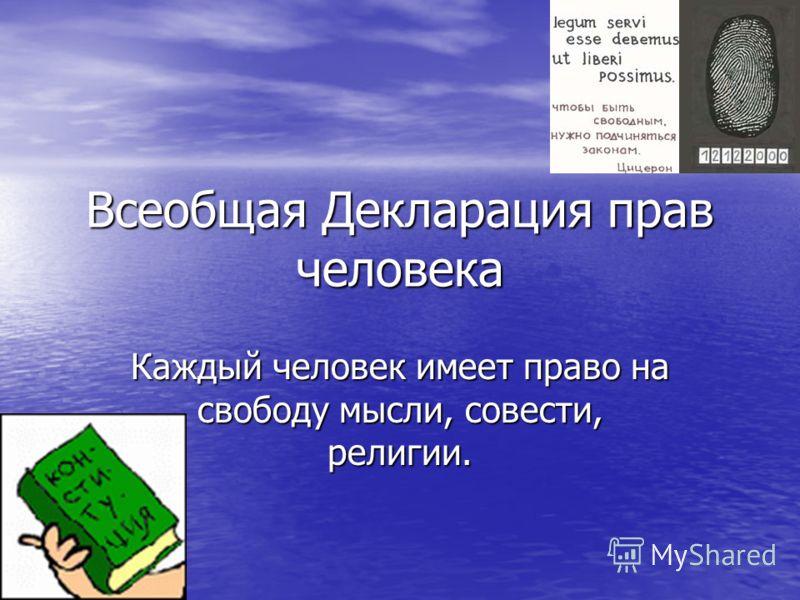 Презентацию подготовили: ученики 9 «Б» класса Чулкова Елена и Сандаков Алексей Спасибо за внимание…