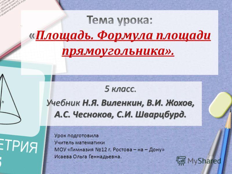 Решебник по татар теле 5 класс ф ф харисов