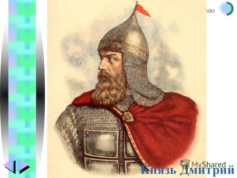 Меню Тест 2 5 апреля … года на льду … озера состоялась знаменитая битва, вошедшая в историю под названием «…. побоище». В бою рыцари строились …. Его удар был так силён, что пробивал крепкую оборону. Александр, зная это, изменил расстановку своих сил