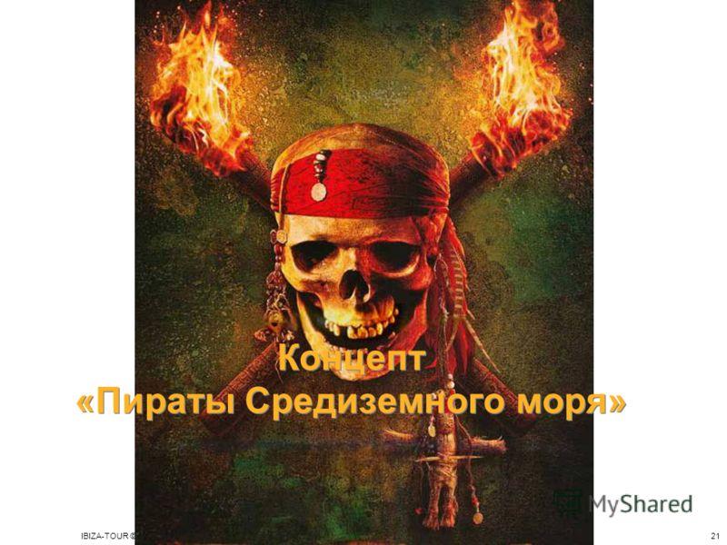 IBIZA-TOUR © 200721 Концепт «Пираты Средиземного моря»