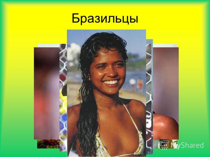 Европейцы ИндейцыНегры МетисыМулатыСамбо