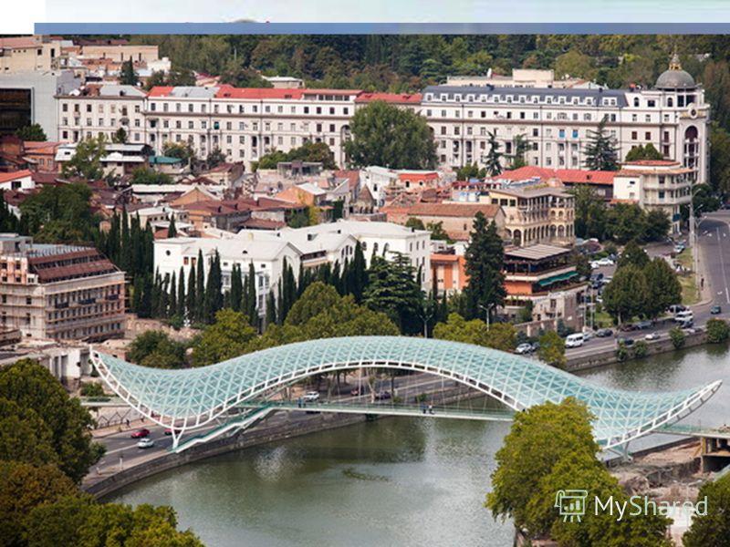 Это древний город, уже в IV-III тысячелетиях до нашей эры здесь жили люди. Название его происходит от слова «тбили» «теплый»: здесь много теплых сернистых источников. Город вытянут узкой полосой по обоим берегам реки Куры. Тбилиси крупнейший город ст