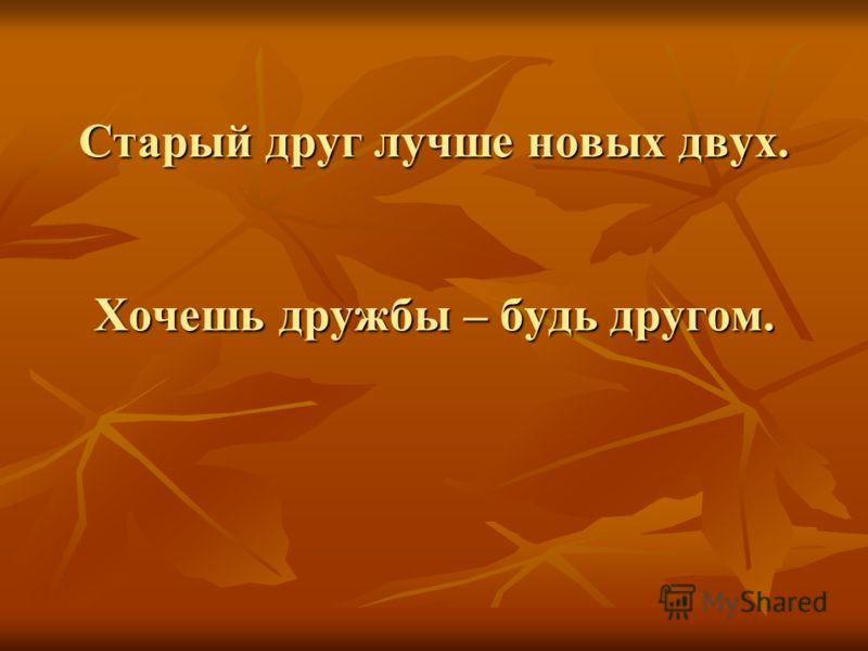 Ольгинка краснодарский край погода на 14