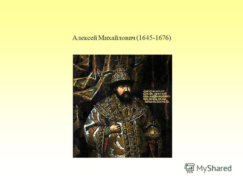В немногих дошедших источниках Михаил Федорович предстает как благодушный, глубоко религиозный человек, склонный к богомольным походам по монастырям. Любимое его занятие охота, «звериные ловли». Государственная деятельность его была ограничена слабым