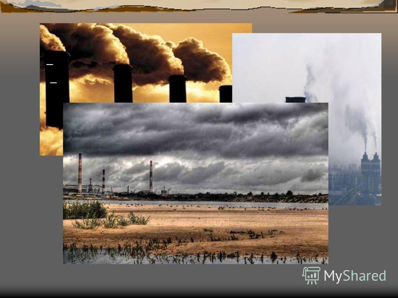 5. Разрушение озонового слоя и его экологические последствия Одной из глобальных проблем является разрушение озонового слоя Земли. Слой озона защищает поверхность Земли (и все живое на Земле) от жесткого ультрафиолетового излучения Солнца. По существ