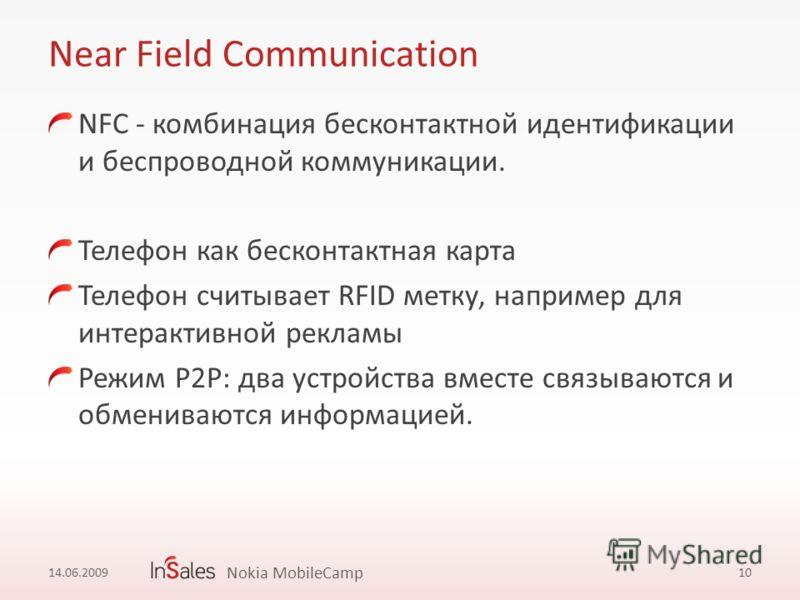 Near Field Communication NFC - комбинация бесконтактной идентификации и беспроводной коммуникации. Телефон как бесконтактная карта Телефон считывает RFID метку, например для интерактивной рекламы Режим P2P: два устройства вместе связываются и обменив