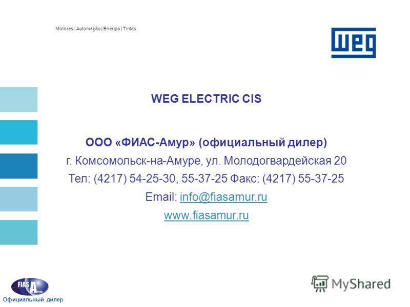 18CFW-11M Официальный дилер