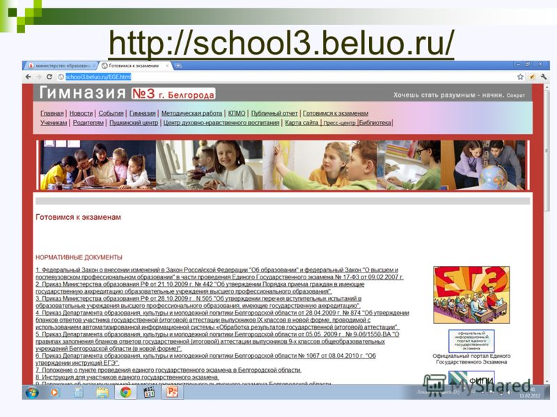 http://school3.beluo.ru/