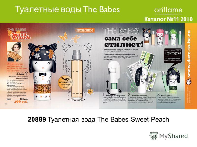 Каталог11 2010 20889 Туалетная вода The Babes Sweet Peach Туалетные воды The Babes