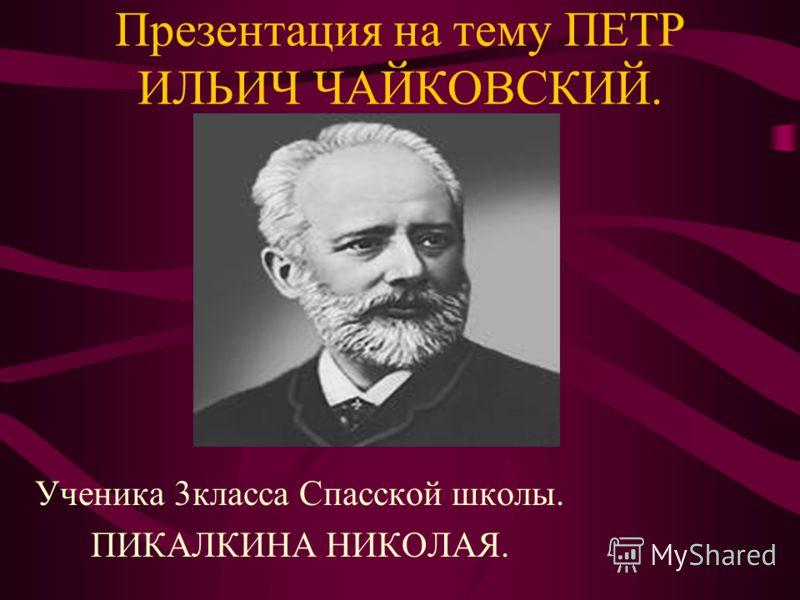 воткинский завод. картинки