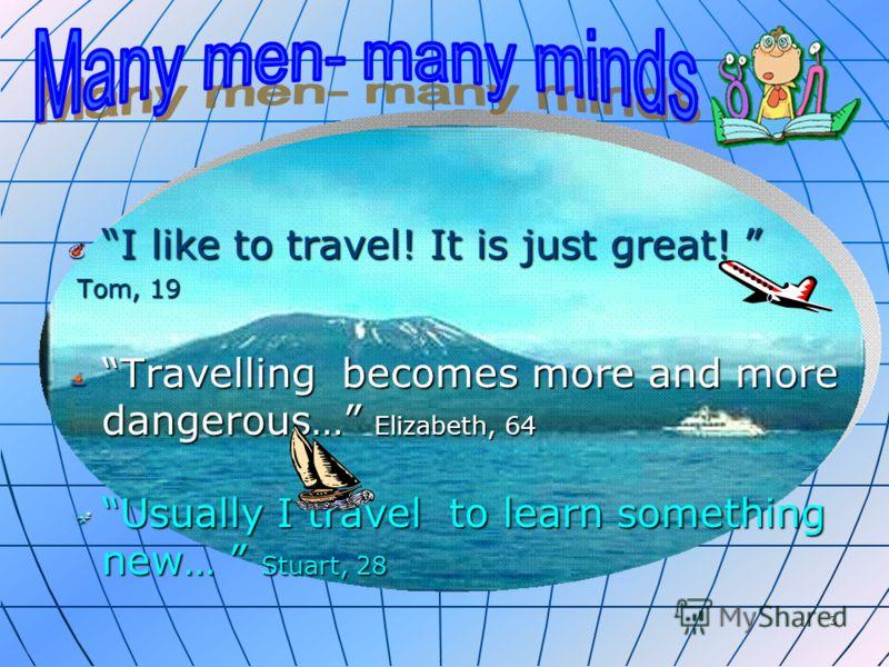 2 Тема Путешествие Цель урока Задачи: повышать познавательный интерес к английскому языку, прививать интерес к путешествиям; развивать способности к логическому изложению, к догадке, развивать способность осуществлять продуктивные и репродуктивные ре