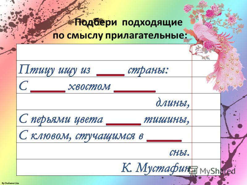 бледно-розовый светло-голубой