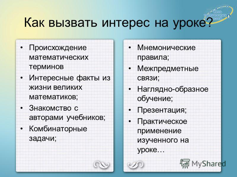 Как из задачи сделать учебную