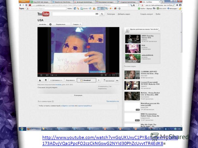 http://www.youtube.com/watch?v=GqUKUxyC1PY&context=C4448 173ADvjVQa1PpcFO2czCkNGswG2NYld30PhZcUvvtTR4EdK8http://www.youtube.com/watch?v=GqUKUxyC1PY&context=C4448 173ADvjVQa1PpcFO2czCkNGswG2NYld30PhZcUvvtTR4EdK8=