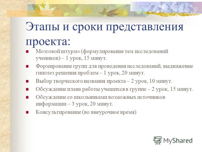 Проблемные вопросы В чем тайна лексического значения? Какие группы слов выделяются с точки зрения их происхождения? Каковы пути пополнения лексики русского языка? Что такое фразеологизмы?