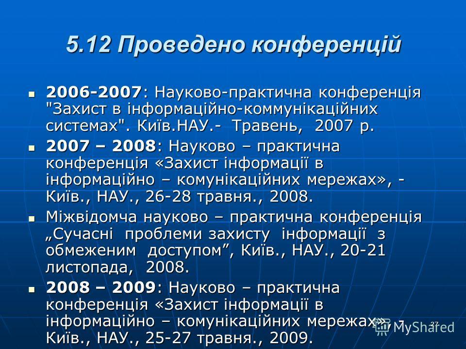 27 5.12 Проведено конференцій 2006-2007: Науково-практична конференція