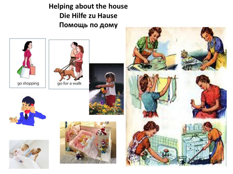 Helping about the house Die Hilfe zu Hause Помощь по дому