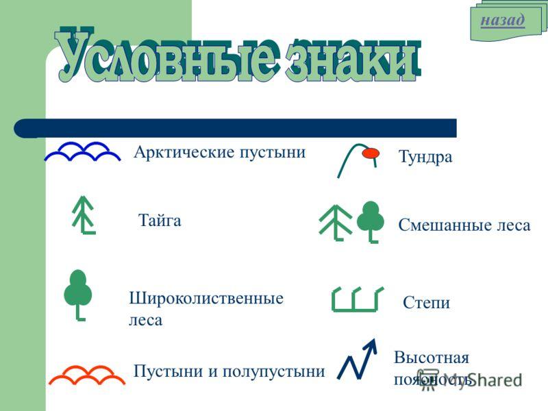 озёра русской равнины Перечислите крупные озёра Русской равнины Перечислите крупные озёра Русской равнины К каким типам озёр они относятся ? К каким типам озёр они относятся ? Ладожское озеро назад