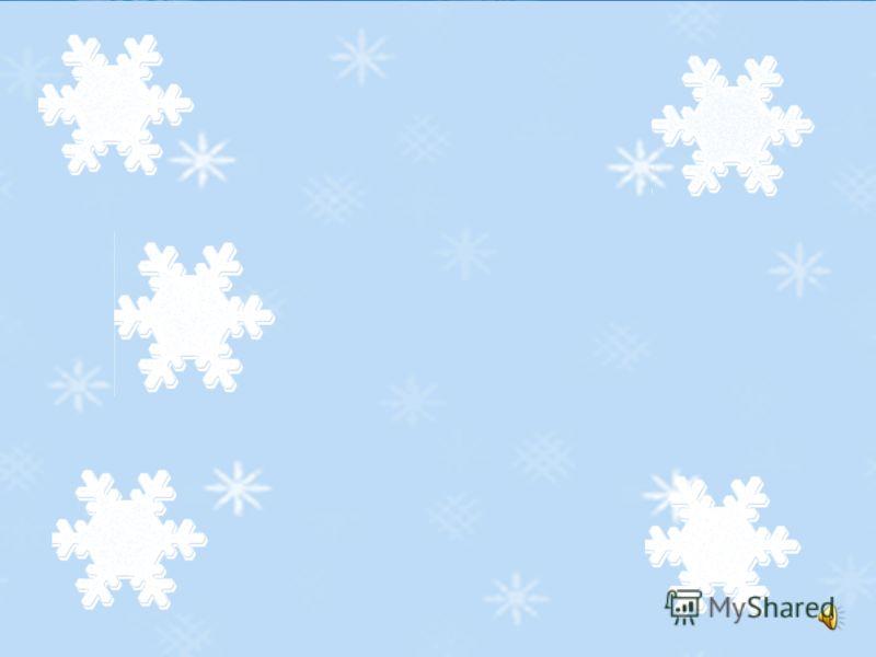 Константин Федорович Юон – певец родной земли поэтичностью жизнерадостностью ослепительную зиму нежное голубое небо голубовато-розовый снег яркое солнце сказочное, волшебное убранство праздничное, жизнерадостное настроение