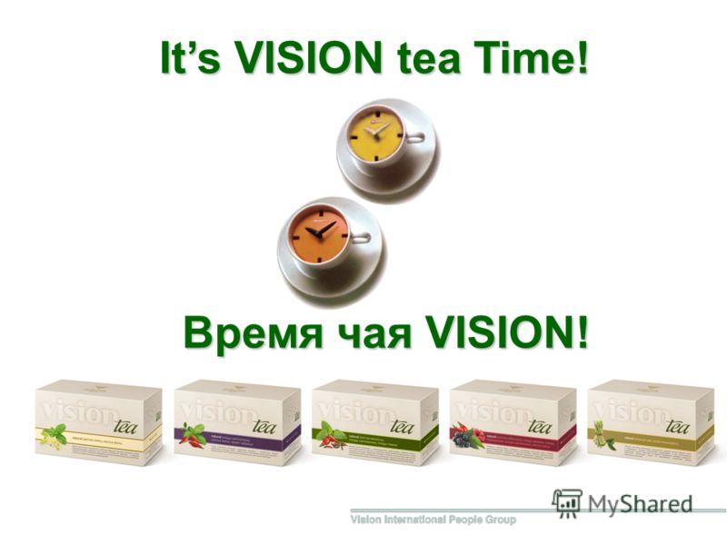 Its VISION tea Time! Время чая VISION!