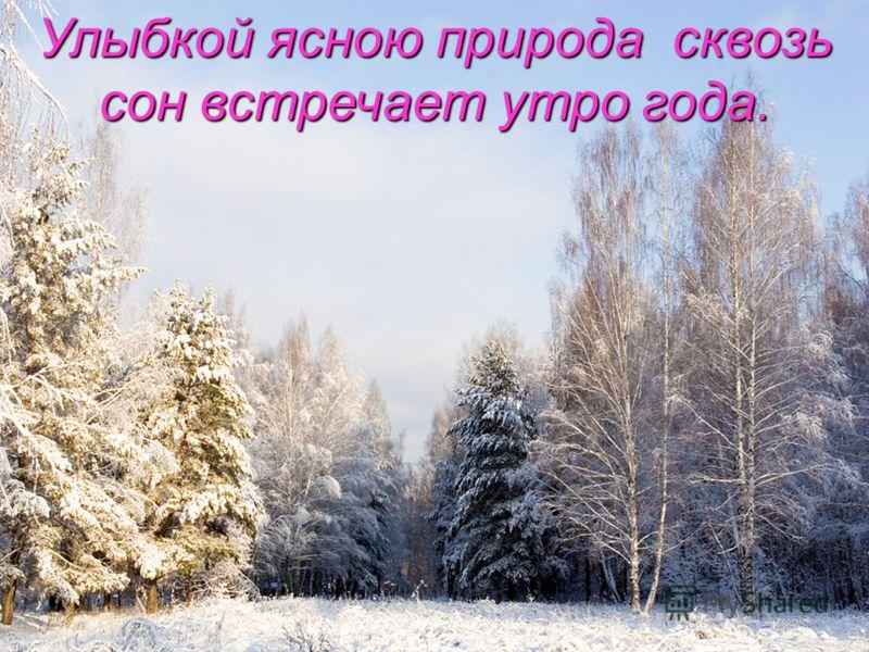 А.С. Пушкин в ссылке. Молдавия
