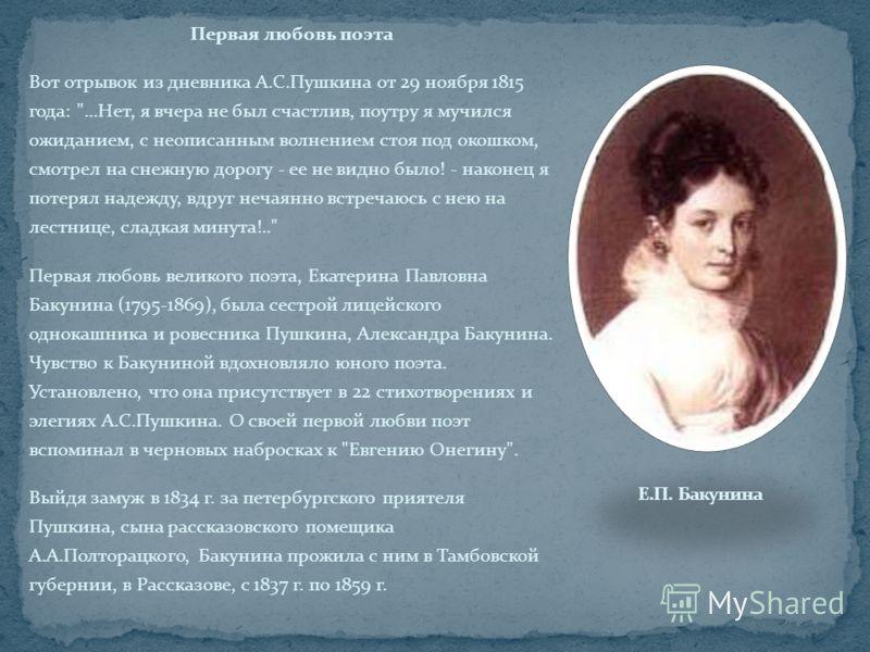 Стих о любви знаменитых поэтов