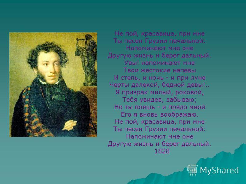 воронцова и пушкин знакомство