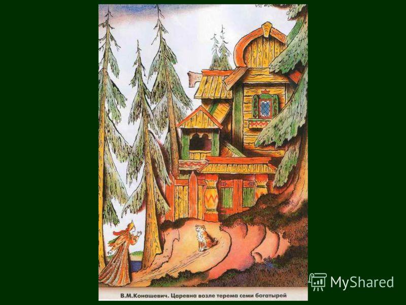 Аракчеев рассказ о зеленой стране читать