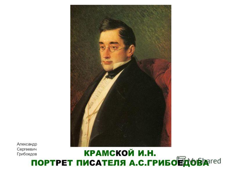 ЗАБОЛОТСКИЙ П.Е. ПОРТРЕТ ПОЭТА М.Ю.ЛЕРМОНТОВА, 1837 Михаил Юрьевич Лермонтов