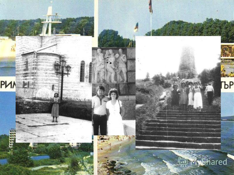 Награждена : Почетным Знаком ЦК ВЛКСМ «60 лет с именем Ленина». Поездкой в Болгарию, Румынию.