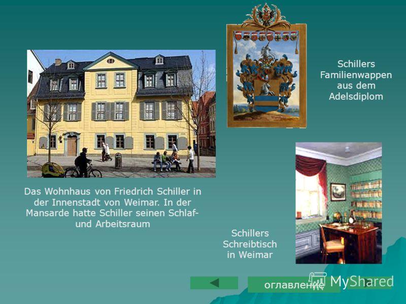 Das Wohnhaus von Friedrich Schiller in der Innenstadt von Weimar. In der Mansarde hatte Schiller seinen Schlaf- und Arbeitsraum Schillers Familienwappen aus dem Adelsdiplom Schillers Schreibtisch in Weimar оглавление