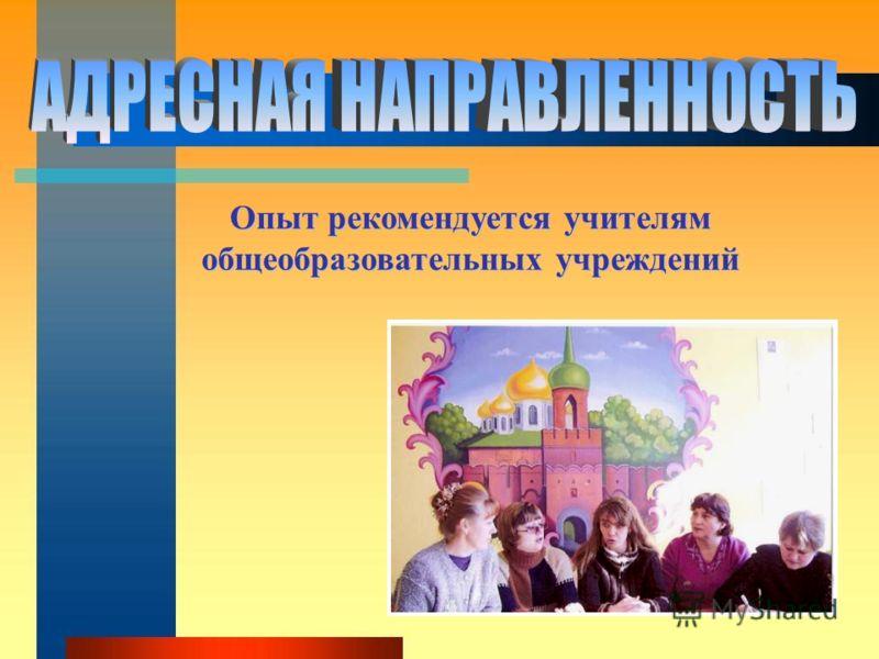 Учебная деятельность основной и средней ступеней общеобразовательного учреждения