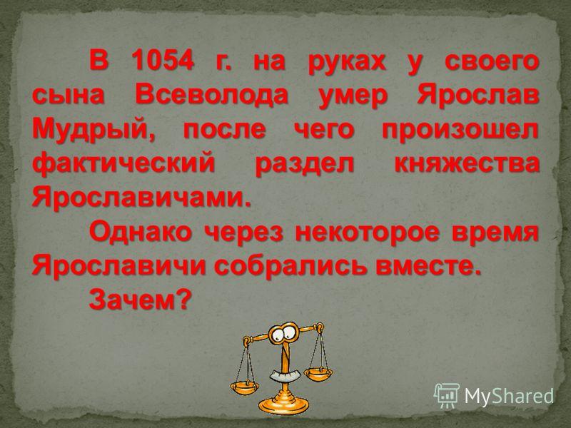 История в датах Основной закон Великие Интересное в праве 100 500 400 200300 200300 500 400 500 200300400 100 200300400 500 2 тур 1 ТУР 100