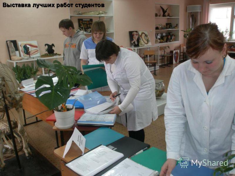 Выставка лучших работ студентов