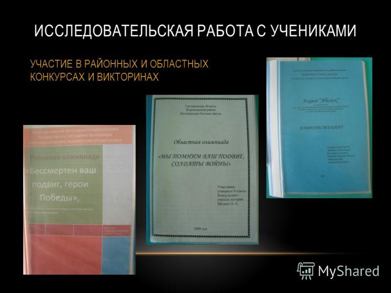 МУЛЬТИМЕДИЙНАЯ КОЛЛЕКЦИЯ СТЕНД «2011 – ГОД ЛЕСА»