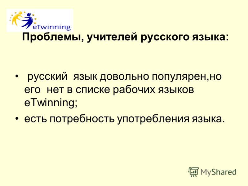 Что делать если нет русского языка в siri 2