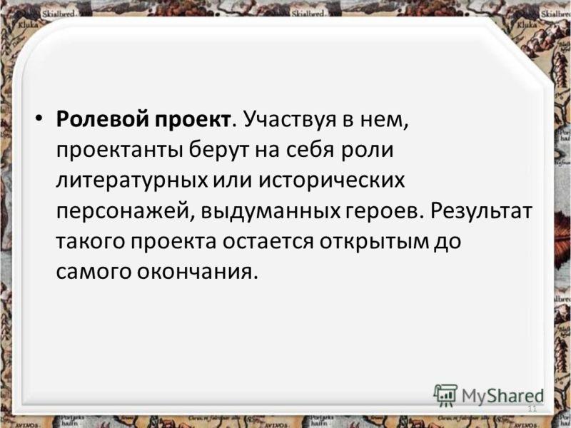 проектанты ру:
