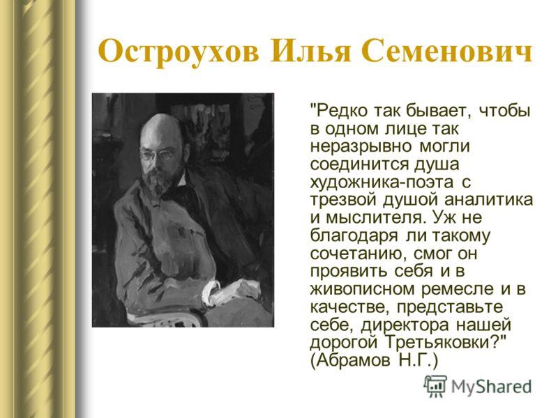 Скачать Оперу Русскую 10