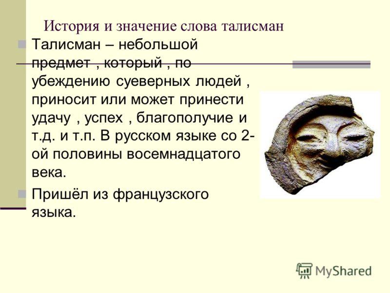 слова на русском языке с ъ знаком