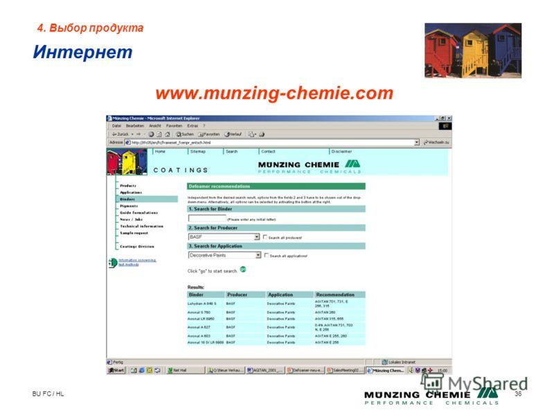 BU FC / HL36 4. Выбор продукта Интернет www.munzing-chemie.com
